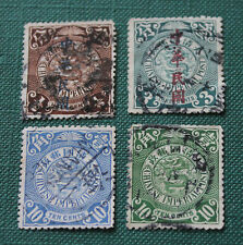 China 1898 + R O China 1912 Coiling Dragon Stamps - 4 different, Used 4