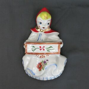Hull Little Red Riding Hood wall pocket planter floral poppy