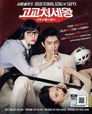 Korean Drama DVD: High School King of Savvy (2014)_Good Eng Sub_R3_FREE SHIPPING