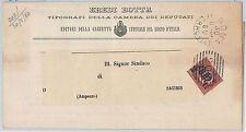 ITALIA REGNO: storia postale - Sassone 29 su BUSTA da ROMA 1880