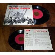 LES ECHOS NOIRS - Kyrie Paien Rare French EP Disques Reflets Afro BIEM