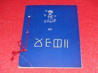 Antoine de Saint Exupery The Petit Prince Rare Edition Berber Touareg Tifinagh