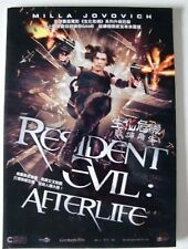 "Resident Evil ""Afterlife"" Hong Kong Counter Display - Milla Jovovich With 2 Guns"
