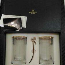 MIKIMOTO International Pair of Glasses & Stir Stick with Pearl In Box