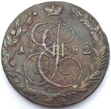 Russie 5 Kopecks Catherine II 1782 Bronze #886