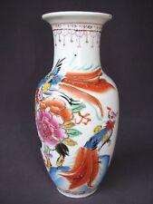 Vtg Chinese Jingdezhen Porcelain Hand Painted Phoenix Birds Peony Flower Vase