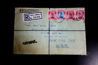 Malaya Stamps Registered Cover w/ 5x back stamps sent to NYC