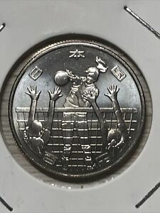 2020 Reiwa Year 2 - 100 Yen Tokyo 2020 Olympic Coin Volleyball JC#464