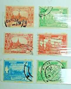 Burma postage 6 pictorial stamps occupations and a temple