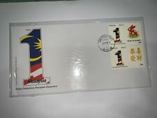 Malaysia 2011 fdc year of rabbit first day cover ( stamp ku ) type b