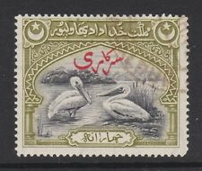 More details for bahawalpur 1945 4a black & olive-green sg o4 fine used.