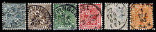 1881-1902 GERMANY/WURTTEMBURG OFFICIALS - USED - F/VF+ - CV $8.10 (ESP#2369)