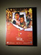 DVD-A chinese ghost story 2  1990(tw)dvd