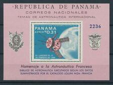[103590] Panama 1966 Space travel weltraum satellite Souvenir Sheet MNH