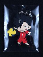 Haikyuu!! Haikyu Rubber Strap Collection Key Chain Movic Tetsurou Kuroo New