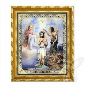 Icon baptism of Jesus 21x18 wood consecrated Крещение Господне икона