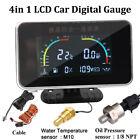 4 In 1 Lcd Car Digital Alarm Gauge Voltmeter Oil Pressure Fuel Water Temp Gauge
