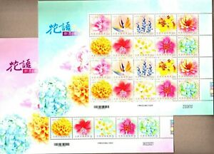 China Taiwan 2012 the Language of Flowers Stamps Full Sheet Plant