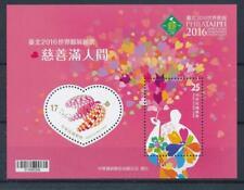 [324986] Taiwan 2016 good sheet very fine MNH