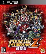 Used PS3 3rd Super Robot Wars Z Zigokuh PLAYSTATION 3 SONY JAPAN JAPANESE IMPORT