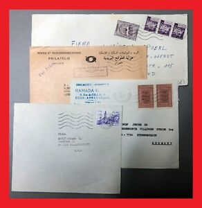Algeria - FOUR air mail covers to Germany - See SCANS!