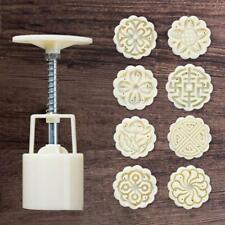 8pcs 25g Hand Press Cookie Stamp Moon Cake Decor Mould Barrel Mooncake Molds NEW