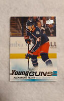2019-20 Upper Deck Young Guns Rookie #225 Alexandre Texier Columbus Blue Jackets