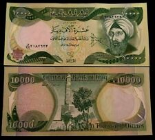 IRAQ 10000 10,000 Dinars P-95 2006 RARE 99 Replacement UNC Currency Iraqi Note