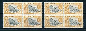 NIGERIA 1953 DEFINITIVES SG72/72a BLOCKS OF 4 MNH