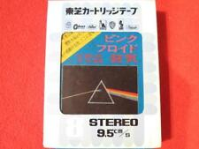 PINK FLOYD THE DARK SIDE OF THE MOON JAPAN 8 TRACK CARTRIDGE TAPE ULTRA RARE