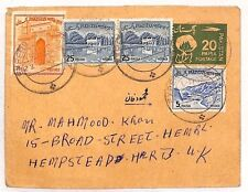 PAKISTAN Stationery Cover 1978 UNUSUAL HIGH RATE Herts{samwells-covers}ZZ27