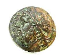 Italia antica-APULIA (ARPI) ZEUS-Cinghiale