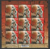 Moldova 2020 Holocaust Remembrance Day MNH Full sheet
