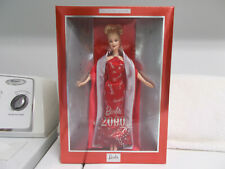 Collector Edition 2000 Barbie - Nrfb