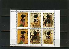 Chad 1971 Sc#239C Japonais Tableaux Feuille de 6 Timbres Surimprimées MNH