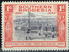 British Southern Rhodesia Colonial Army Soldiers Parade stamp 1940 MLH