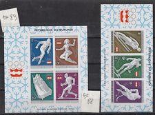 Burundi 1976 Bf 88 - 89 Giochi olimpici Mnh