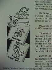 Vintage Transfer Pattern Precious Puppy Dog DOW 40s Embroidery Mail Order