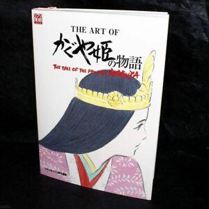 The Art of The Tale of The Princess Kaguya - Ghibli ANIME ARTBOOK NEW