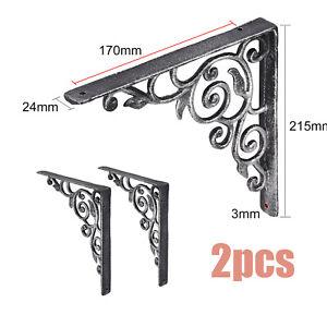 2PCS Cast Iron Shelf Rack Wall Mount Vintage Pattern Bracket Support Heavy Duty
