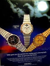 1994 Seiko Watch Original Print Ad-The Standard For The World-8.5 x 10.5""