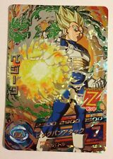 Dragon Ball Heroes GM HG7-CP2