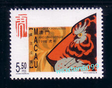 Macau 1998 Zodiac Series Lunar Year of the Tiger 1v Stamp Mint NH