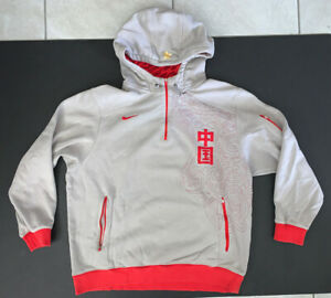 Nike Team China Pullover Hoodie Size Men's XL Gray Red