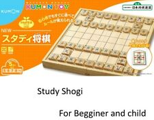 SHOGI 将棋 / Beginners Set / Wooden / how to move / navigation / Japanese Chess