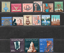 **Egypt SC# 600-616 MNH VF Partial Set, Excluding # 612(Issued 3 Yrs Later)