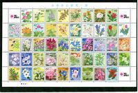 Japan 1908 - 1954 ** NIPPON Präfekturmarken Blüten Bogen Zusammendruckbogen