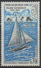 STAMP / TIMBRE FRANCE NEUF LUXE N° 1621 ** VOILIER ALAIN GERBEAULT TOUR DU MONDE