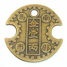 NAMBU WELATH LOCK LUCKY COIN FOR HEALTH WEALTH AND PROSPERITY, FENGSHUI COIN