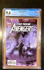 New avengers #40 2nd print CGC 9.6 white pages first skrull queen